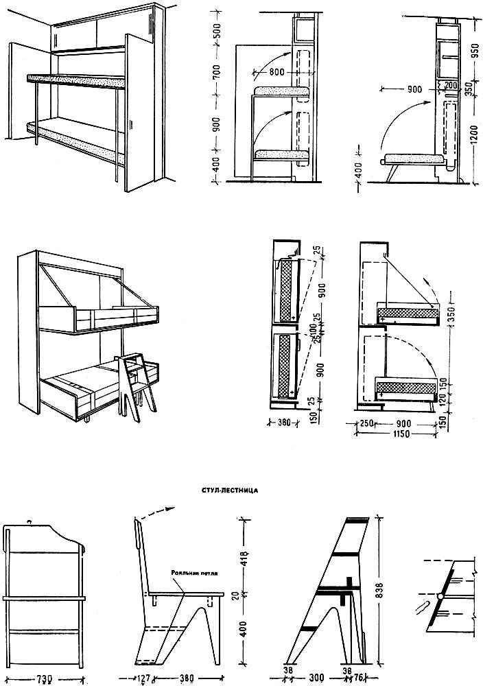 Табурет лестница своими руками чертежи 4